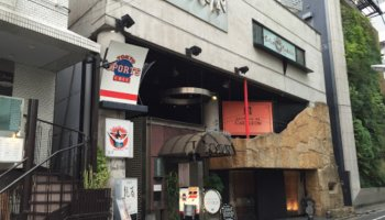 Tokyo Sports Cafe
